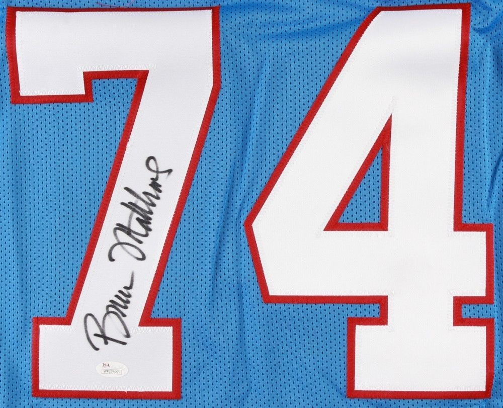 quality design 3251f c92b1 Bruce Matthews Autographed Signed Oilers Jersey - JSA Certified