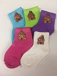 Youth Punxsutawney Phil Socks