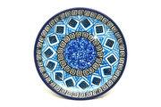 Ceramika Artystyczna Polish Pottery Coaster - Aztec Sky 262-1917a (Ceramika Artystyczna)