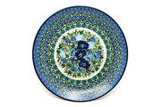 "Ceramika Artystyczna Polish Pottery Plate - Dinner (10 1/2"") - Unikat Signature U4520 223-U4520 (Ceramika Artystyczna)"