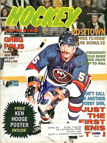Denis Potvin Autographed Signed Magazine Cover Islanders - PSA/DNA Certified