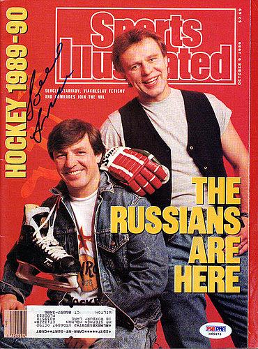 Sergei Starikov Autographed Signed Sports Illustrated Magazine - PSA/DNA Certified